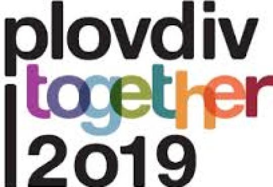 Third visit to Plovdiv 2019