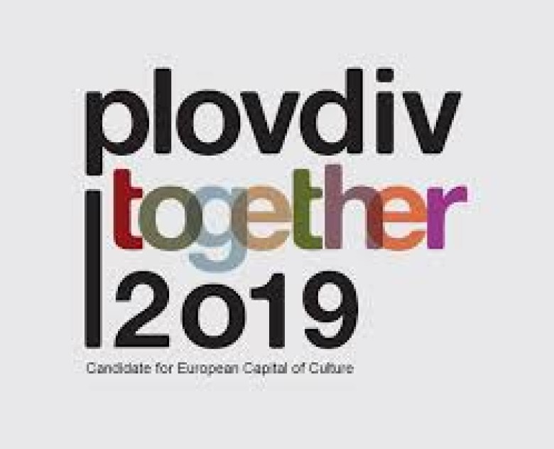 IGCAT congratulates Plovdiv – European Capital of Culture 2019!