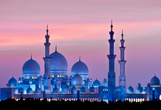 Abu Dhabi to Showcase Halal Tourism at ITB Berlin