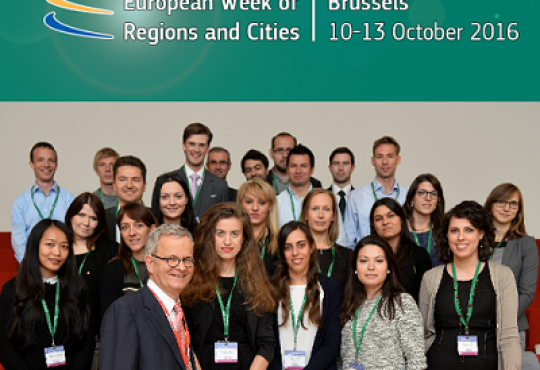 European Week of Regions and Cities 2016 Master Class: 30 researchers and PhD students wanted!