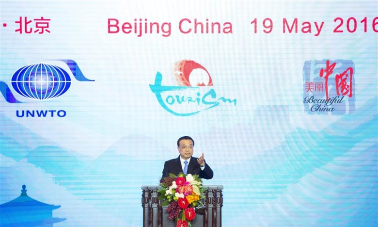 1st world conference on tourism for Development opens this week in Beijing