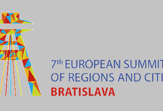 Smart Specialisation and Regional Innovation Conference, 12 May 2016